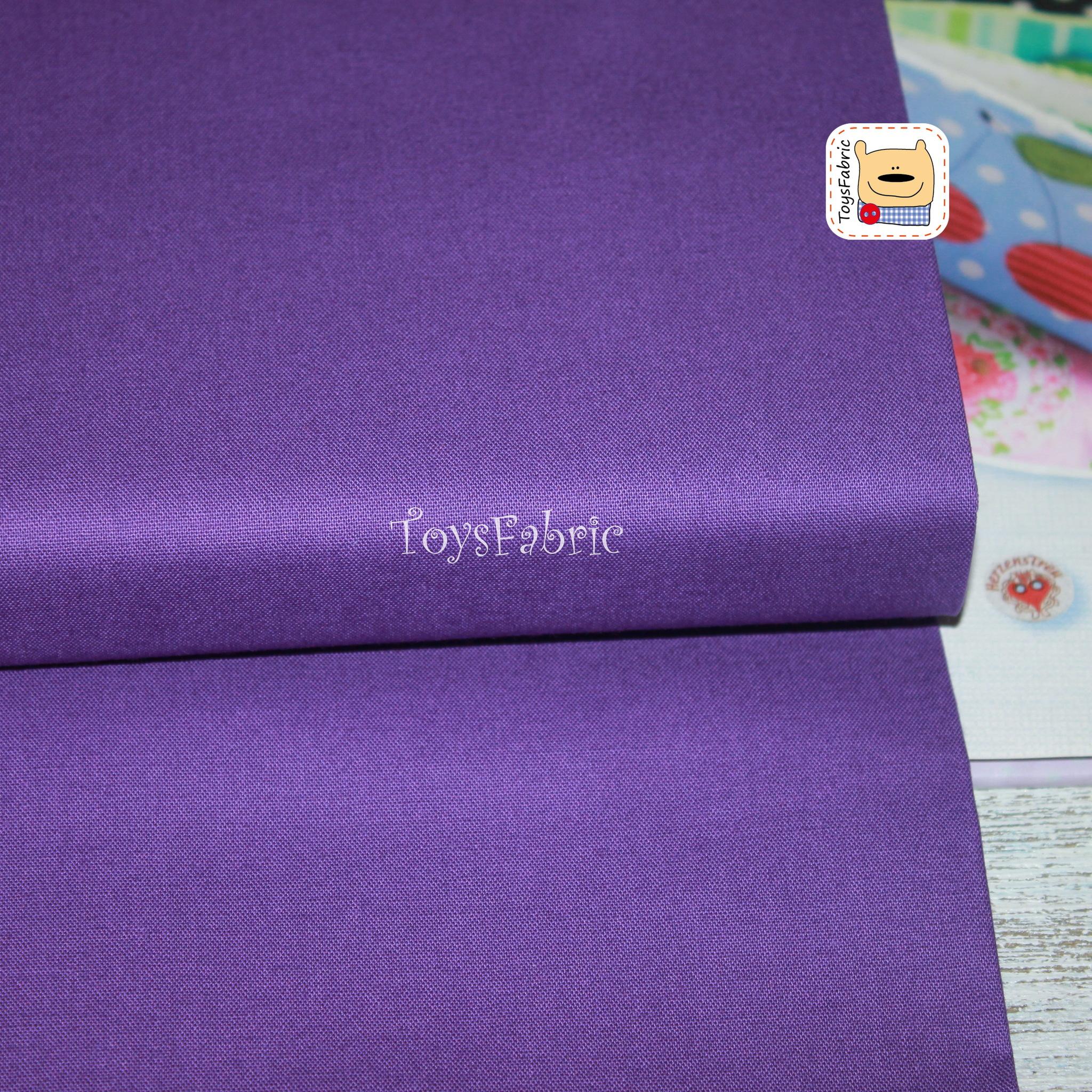 Ткань для пэчворка 20675 (однотонный фиолетовый) 45х55см