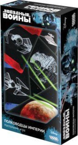Звёздные войны: Полководцы Империи