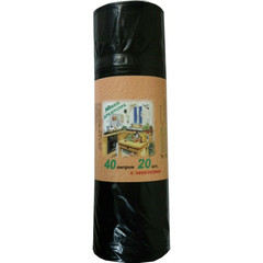 Мешки для мусора ПВД 40л 55х70см 30мкм черные 20шт/рул с завязками