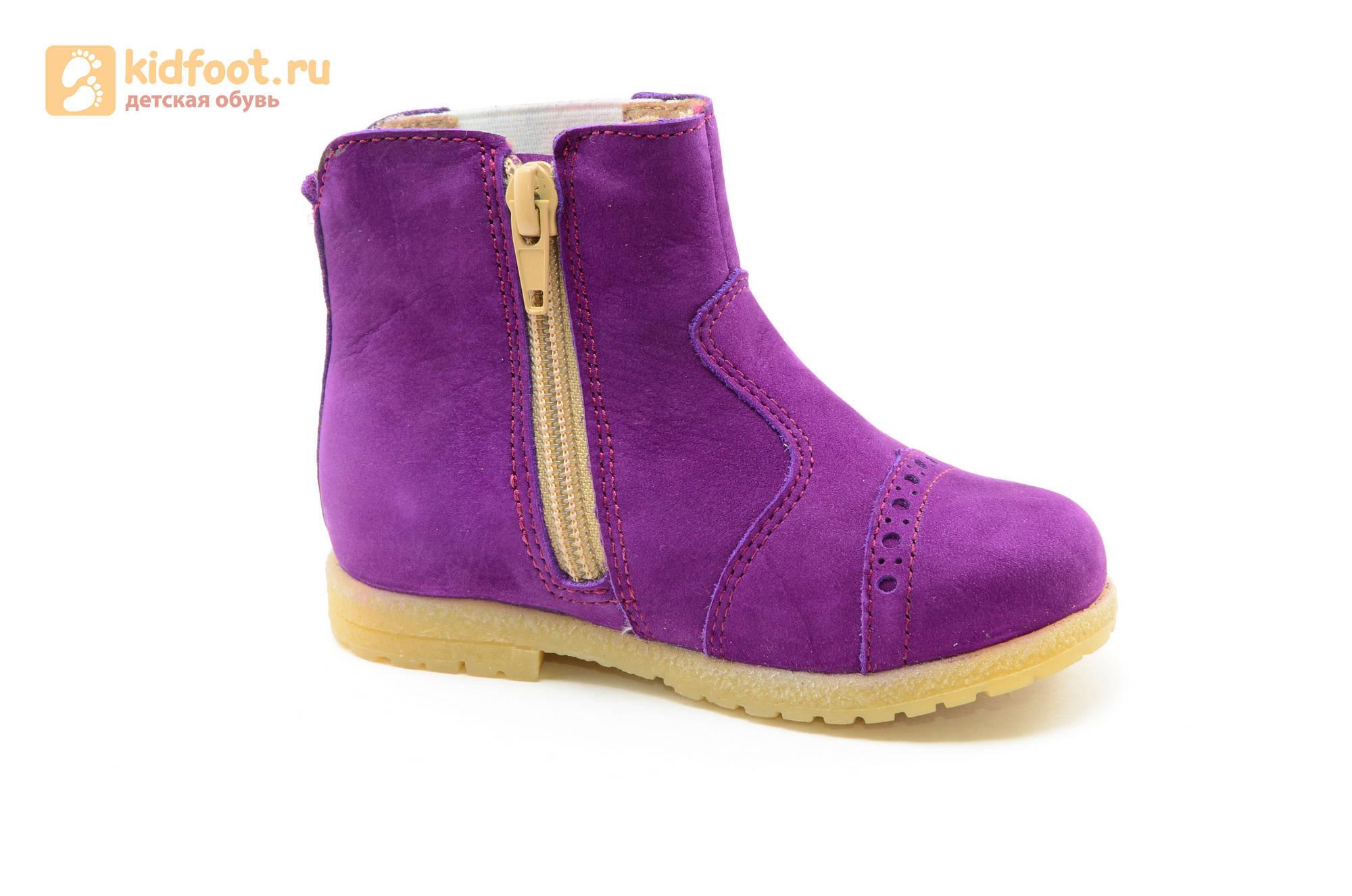 Полусапожки демисезонные для девочек Лель (LEL) из натуральной кожи на байке, цвет фиолетовый