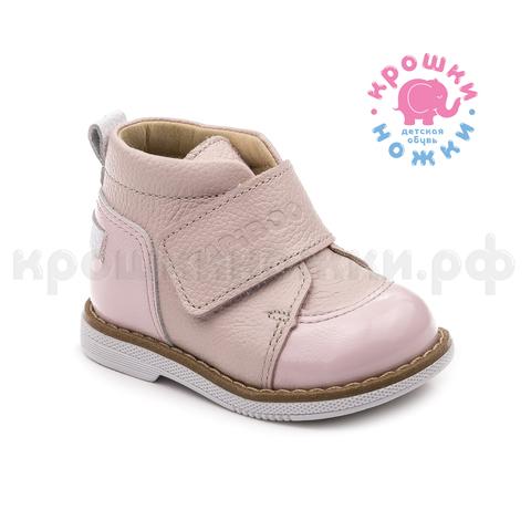 Ботинки Фиалка, серия Первые Шаги, Tapiboo
