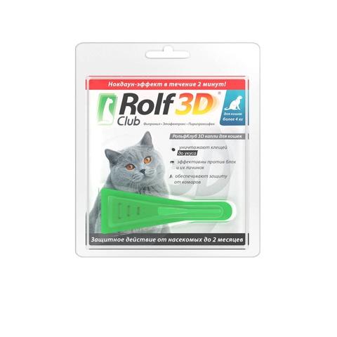 Rolf Club 3D капли для кошек инсектоакарицидные 4-8кг