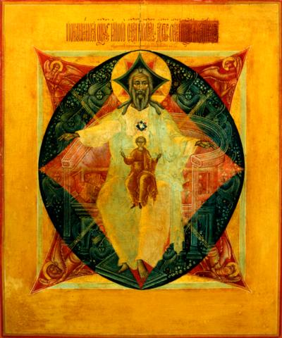 Икона Троица Новозаветная (Отечество) на дереве на левкасе мастерская Иконный Дом