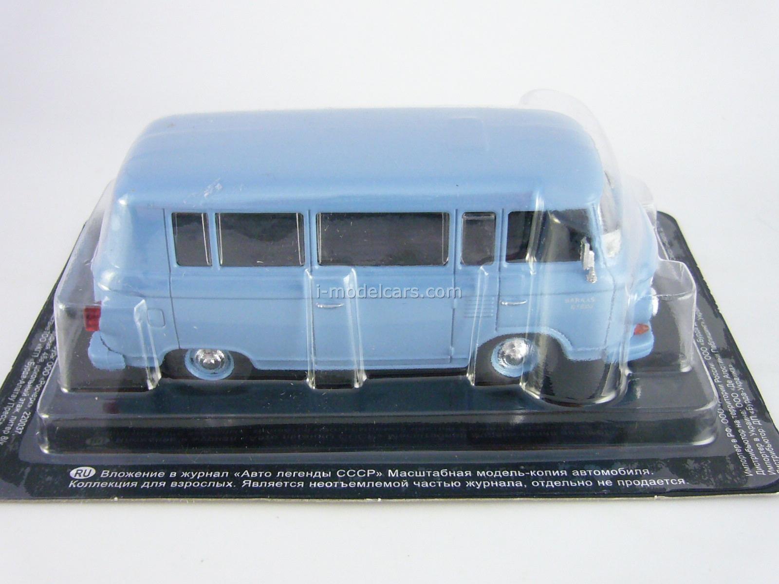 Barkas B1000 blue 1:43 DeAgostini Auto Legends USSR #158