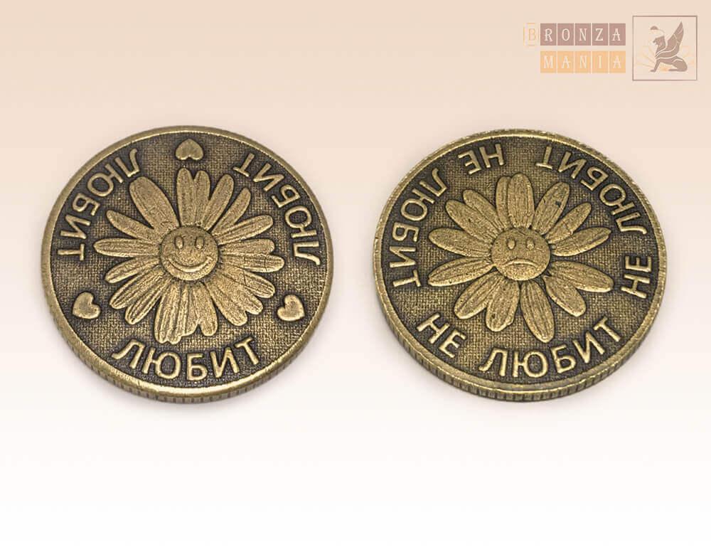 монета Любит - Не любит