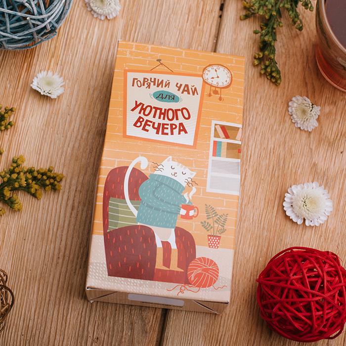 Купить в Перми чай в подарочной упаковке ДЛЯ УЮТНОГО ВЕЧЕРА С МАЛИНОЙ