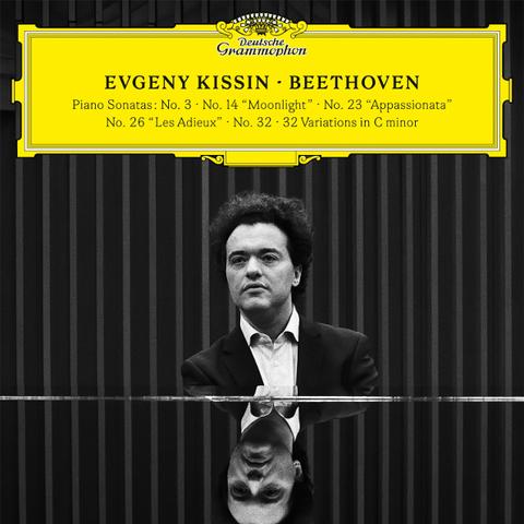Evgeny Kissin / Beethoven Recital (2CD)
