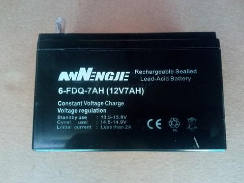 Аккумулятор DDE 12V/7Ah PL7-12  150x65x92 для DPG7201i унив.