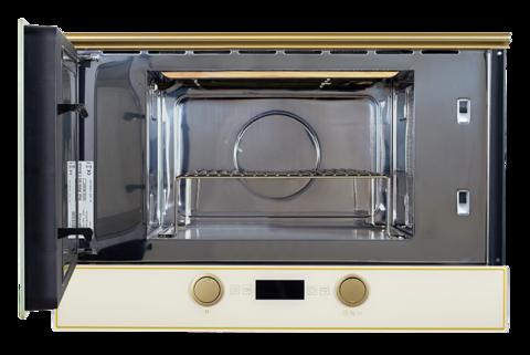 Микроволновая печь  Kuppersberg RMW 393 C Bronze