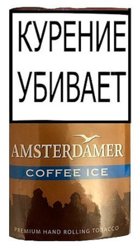 Табак AMSTERDAMER COFFE ICE (40гр)