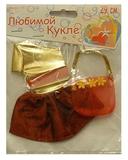 Костюм с юбкой - Красный. Одежда для кукол, пупсов и мягких игрушек.