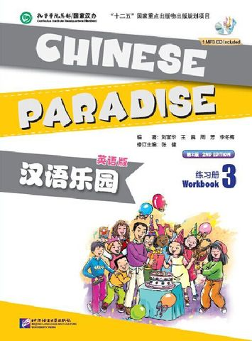 CHINESE PARADISE (2nd Edition) (English  Edition) Workbook 3