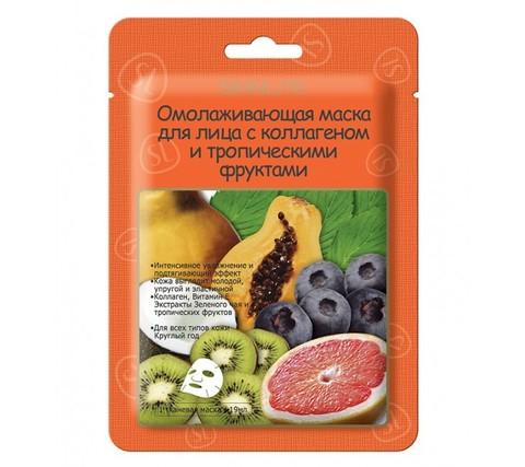 Skinlite Омолаживающая маска для лица с коллагеном и тропическими фруктами 19мл SL-223
