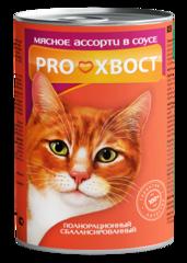 Консервы ProХвост для кошек мясное ассорти