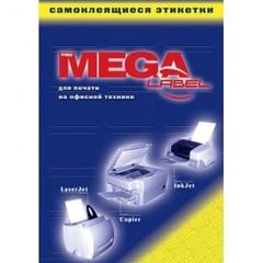 Этикетки самоклеящиеся ProMEGA Label 70х42,3 мм/21 шт. на листе А4(10листов