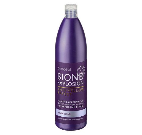 Шампунь Концепт серебристый для светлых оттенков волос 1000мл