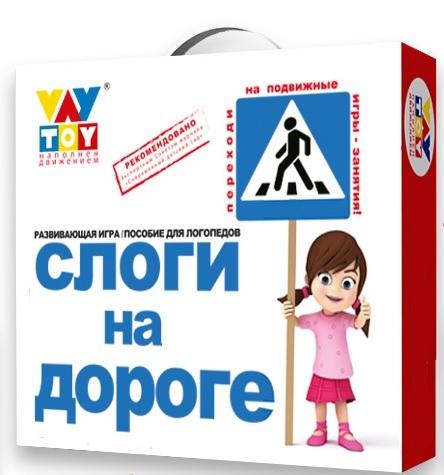 Русский 10-11 власенков рыбченкова читать онлайн