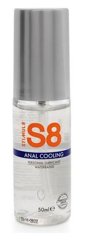 Анальный лубрикант на водной основе с охлаждающим эффектом S8 Cooling - 50 мл.