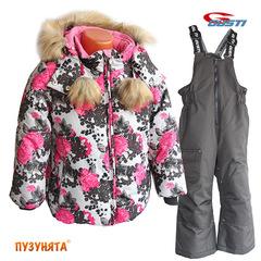 Комплект для девочки зима Gusti Boutique 4965 Dark pink