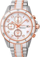 Женские часы Seiko SNDX54P1