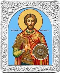 Святой Виктор. Маленькая икона в серебряной раме.