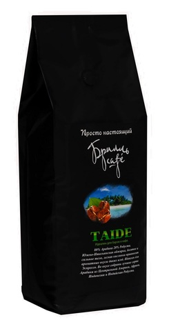 Кофе в зернах Брилль Cafe «TAIDE» 1 кг