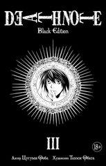 Манга «Тетрадь смерти. Death Note. Black Edition. Книга 3»