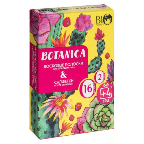 Botanica Набор для депиляции, лица (восковые полоски 16шт (+4 шт акция) + саше