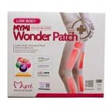 Пластырь для похудения MYMI Wonder Patch Low Body (ягодицы и икры)