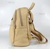 Рюкзак  женский St. Fanky 6607A Бежевый