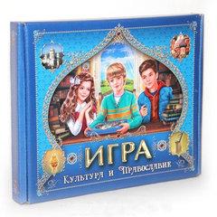 Настольная игра «Культура и Православие»