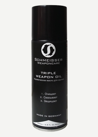 Schmeisser Triple Weapon Oil