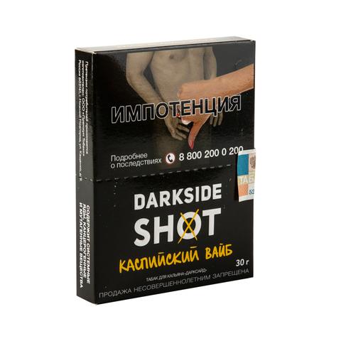 Табак DarkSide SHOT Каспийский Вайб (Личи Малина Кола) 30 г