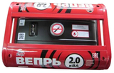 Бензиновая электростанция Вепрь АБП2-230ВФ-БГ
