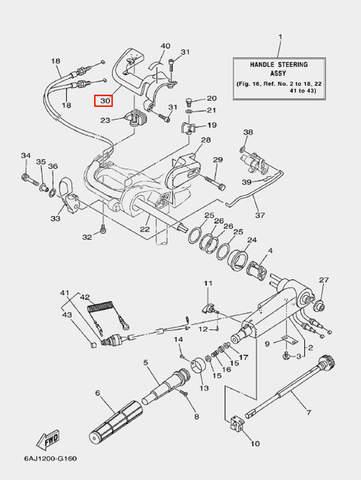 Кожух защитный для лодочного мотора F20 Sea-PRO (16-30)
