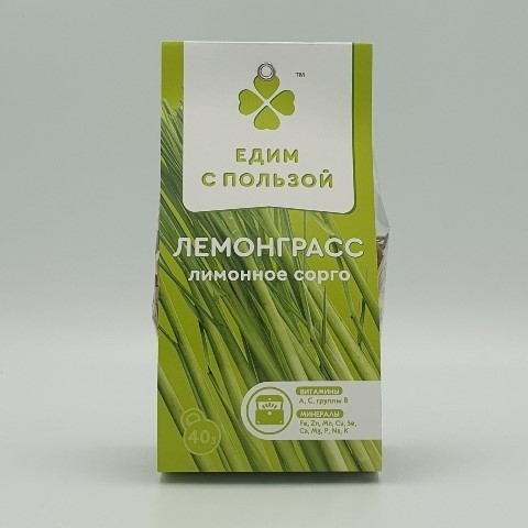 Лемонграсс лимонное сорго ЕДИМ С ПОЛЬЗОЙ, 40 гр