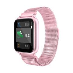 Смарт часы Smart Watch Q1