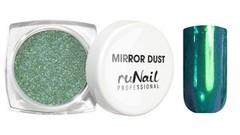 ruNail, Зеркальная пыль для втирки с аппликатором, Mirror Dust, зелёная