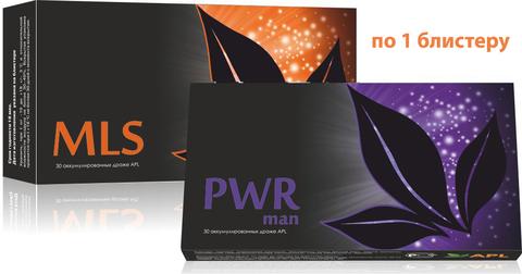 APL. Аккумулированные драже APLGO MLS+PWR man для очищения организма и поддержания мужского здоровья по 1 блистеру