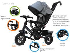 Детский трёхколёсный велосипед с ручкой ( желтый ) Sweet baby - колёса надувные