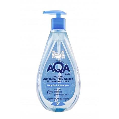 AQA baby. Cредство для купания и шампунь 2 в 1, 250 мл