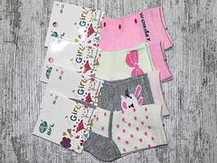 C283 носки детские (12шт.), цветные