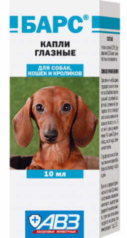Bars eye drops for Pets 10 ml