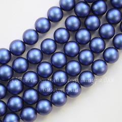 5810 Хрустальный жемчуг Сваровски Crystal Iridescent Dark Blue круглый 6 мм, 5 шт