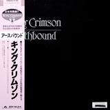 King Crimson / Earthbound (LP)