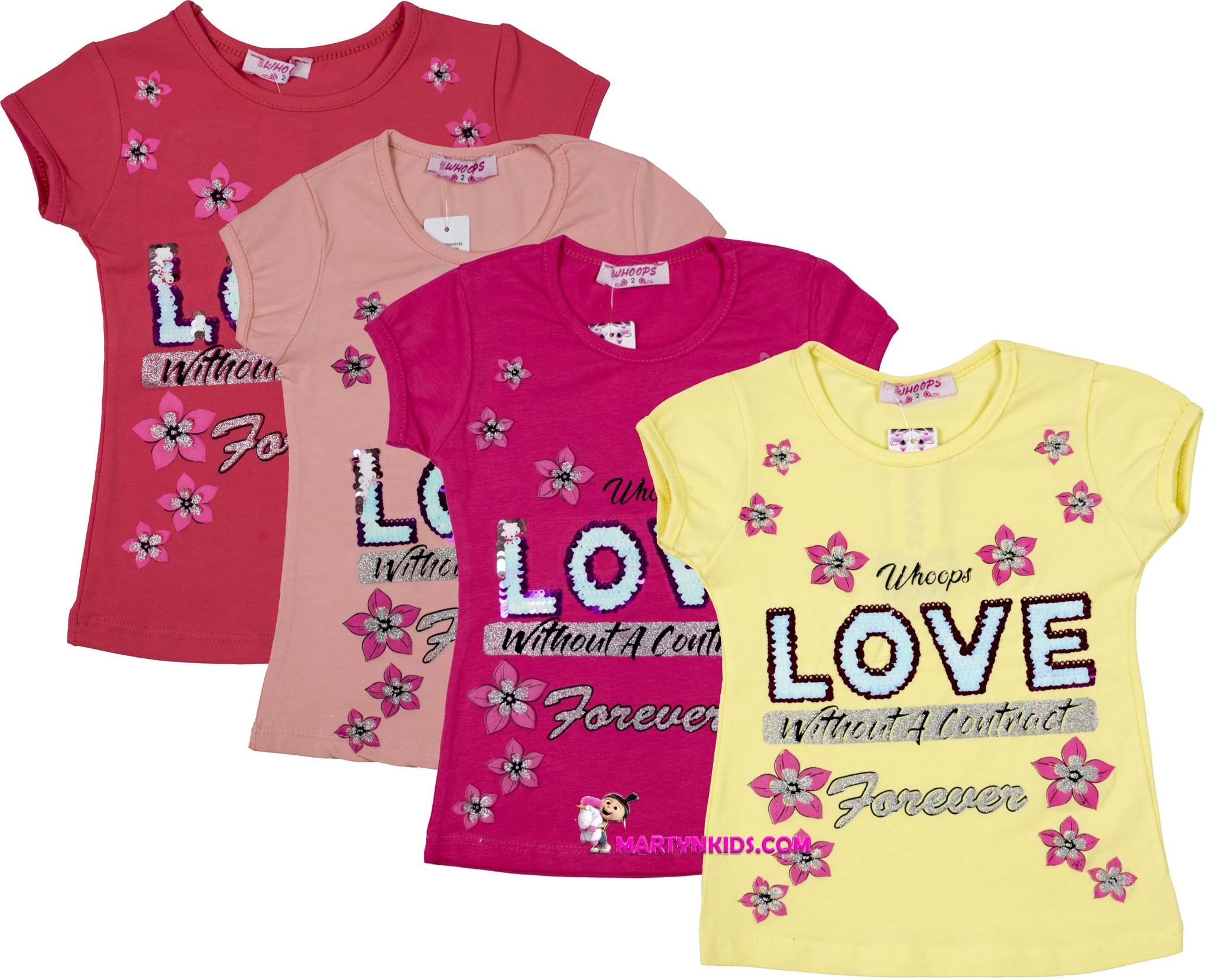 1761 футболка LOVE