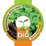 Лоток для проращивания + семена кресс-салата в ПОДАРОК