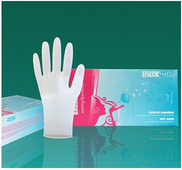 Перчатки виниловые неопудренные размер (S) 100 шт