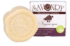 (Срок годности) Массажная плитка Ягодный пунш (виноград), 70g ТМ Savonry