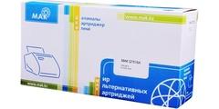 MAK №16A Q7516A CARTRIDGE-309/509/109/709, черный, для HP, до 12000 стр. - купить в компании CRMtver